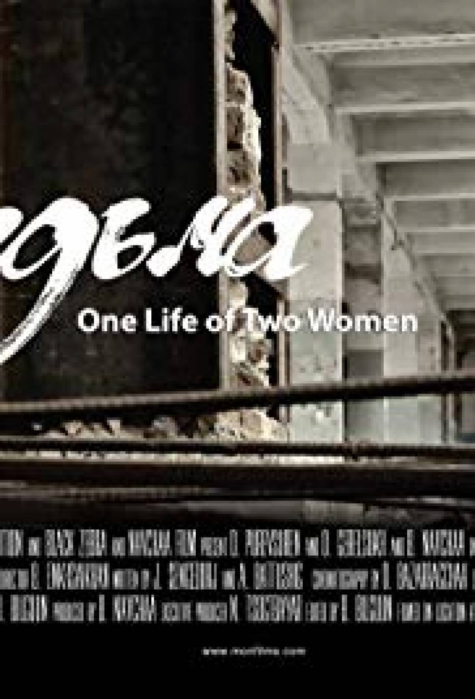 One Life of Two Women