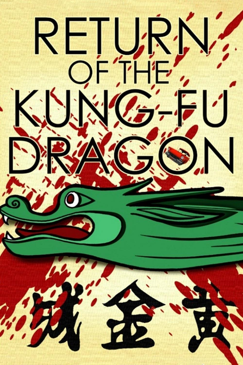 Return Of Kung Fu Dragon