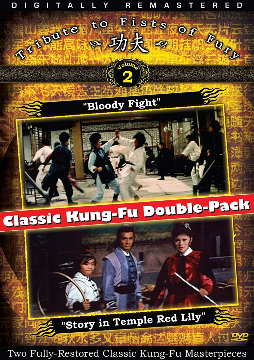 Classic Kung Fu Double Pack Vol 2: Bloody Fight/Story In Temple Red Lily