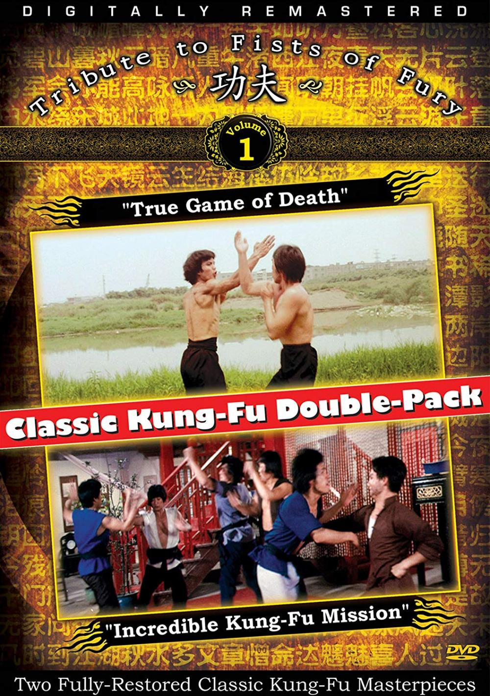 Classic Kung Fu Double Pack Vol 1: True Game Of Death/Incredible Kung Fu Mission
