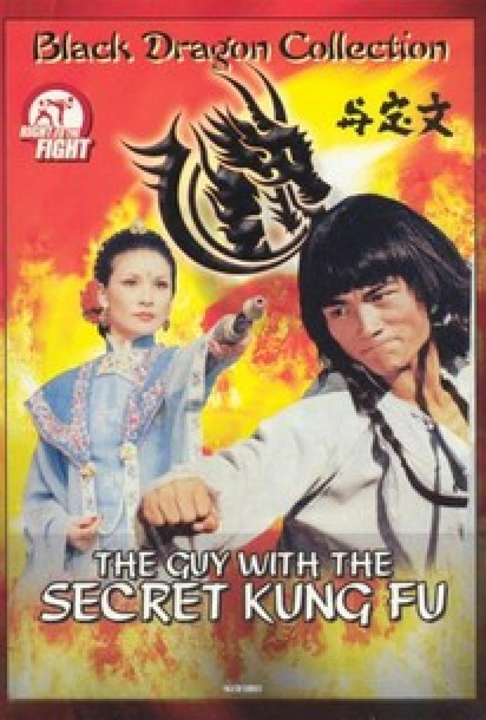 The Guy With The Secret Kung Fu